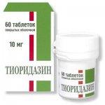 Тиоридазин.  Лечение соматоформной вегетативной дисфункции