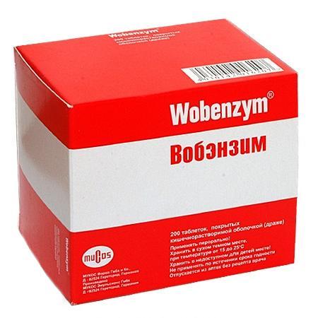 Вобэнзим – препарат системной