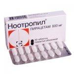 Ноотропил - таблетка от плохого поведения